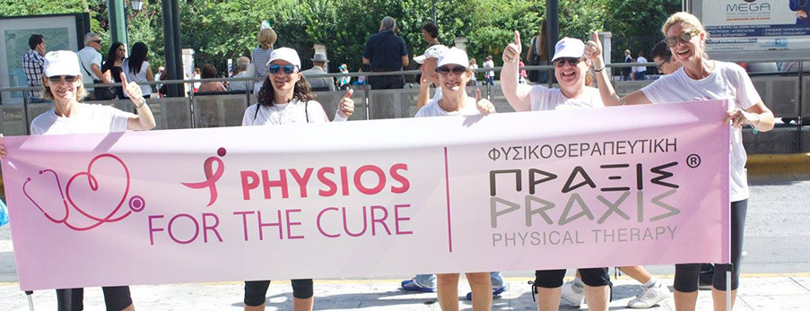 Race For The Cure 2015 - ΠΡΑΞΙΣ