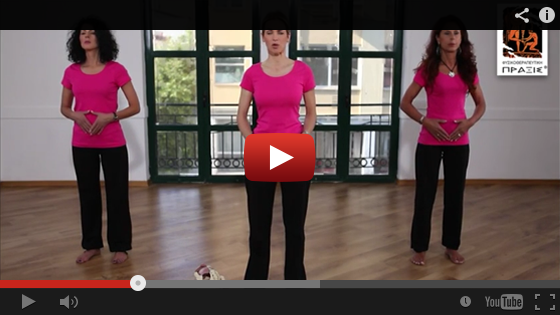 Pelvic Floor Muscle Training Sitting